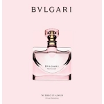 Rose Esentielle by Bvlgari